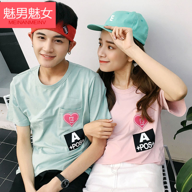 Buy Enchantment Enchantment Male Female 2016 Summer New Korean