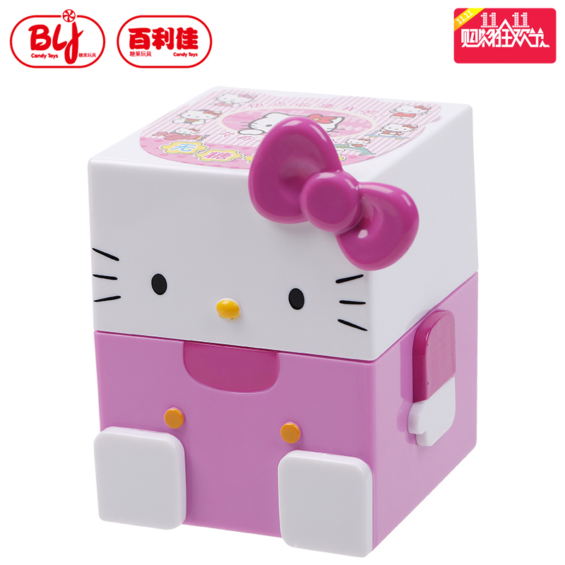 be71e873b9c8 Experian good  bip  genuine hot hello kitty hello kitty candy lozenge fun  for children gifts and toys