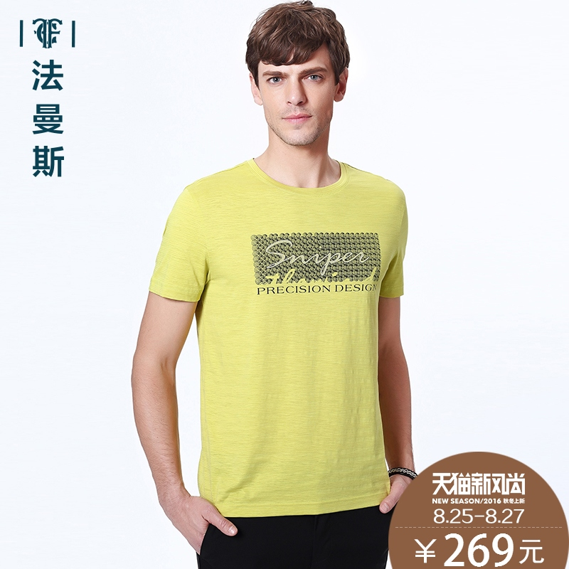 f943e3178666 Fa mansi men s business casual summer cotton round neck short sleeve t-shirt  lemon yellow letters printed short sleeve t-shirt