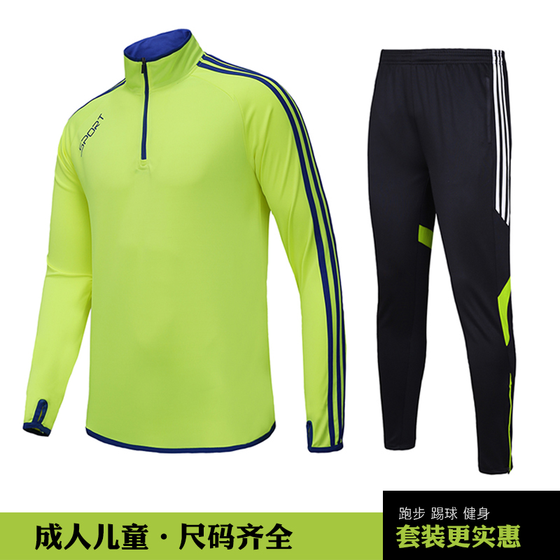 327591c676 Buy Fall and winter long sleeve football clothes suit male adult ...
