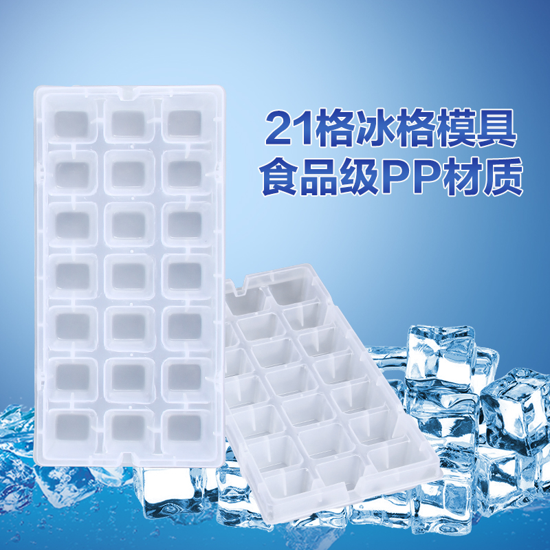Buy Far coast coffee refrigerator square format transparent ice ice