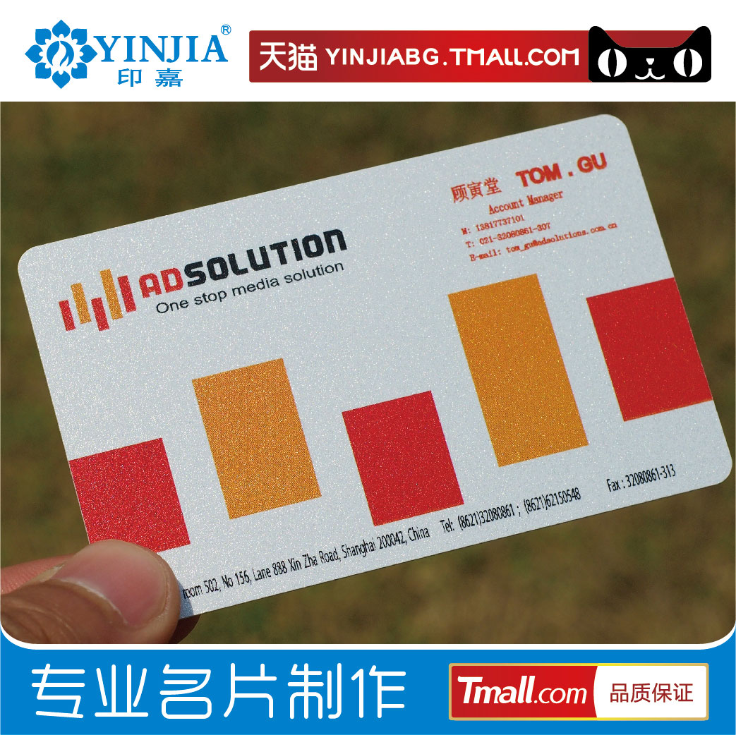 Buy Pvc card printing custom matte pearl thin plastic name card ...