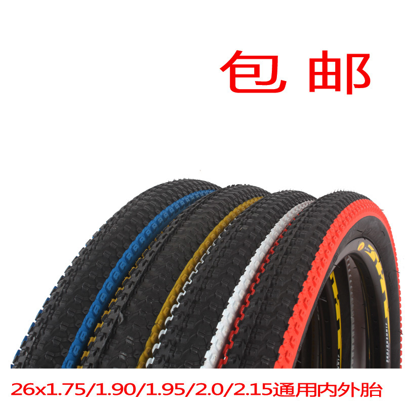Buy Free Shipping 26 2 0 Mtb Bicycle Tire Tire Color Line Color Side Tire Tire Tire Tire Color In Cheap Price On Alibaba Com