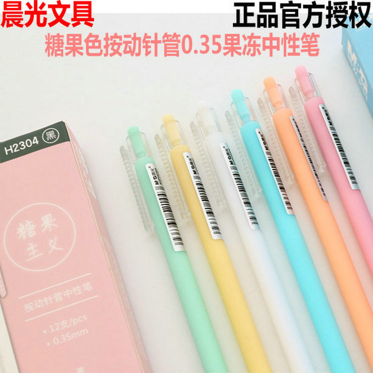 Buy Free shipping dawn pressing gel pen candy colored jelly pen pen needle  student pen gel pen 0.35 blue in Cheap Price on m.alibaba.com b597a64336a7