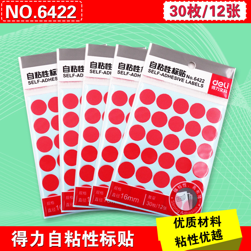 buy free shipping deli 6422 since the red label affixed adhesive