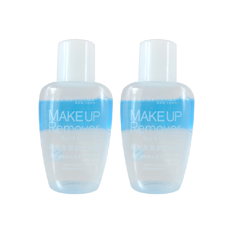 Buy Free shipping maybelline eye and lip makeup remover eye and lip makeup remover cleansing oil 70 + 10 ml (40 ml * 2 Only) mild in Cheap Price on ...