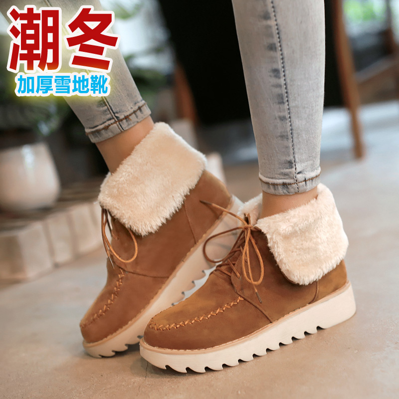 Buy Free shipping new winter warm plush female cotton padded shoes boots  snow boots korean girls wear sand flat women boots big yards in Cheap Price  on ... 9f9bd8ff76d0