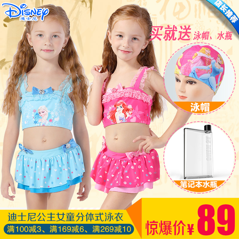 d283c5078b Buy Frozen disney princess children  39 s swimsuit girls swimwear swimsuit  split skirt style swimsuit korean female child in Cheap Price on  m.alibaba.com