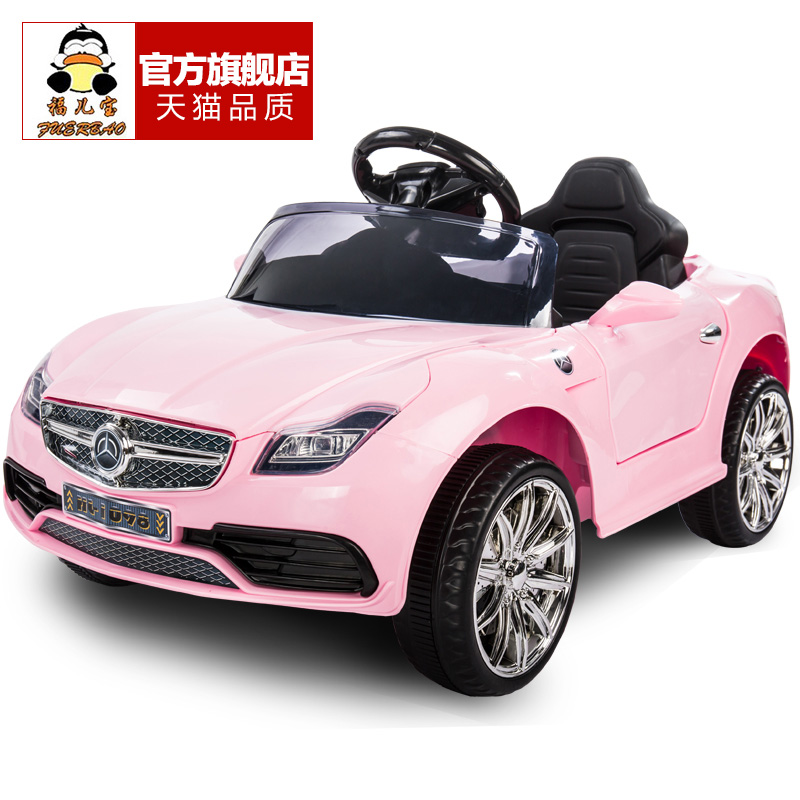 buy fu bao child children electric car toy car can sit four pairs of drive baby stroller remote control car shook his swing benchi in cheap price on