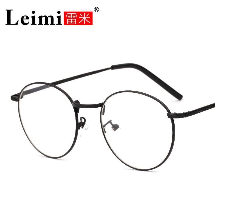 Buy Korean men and women retro round glasses round glasses plain ...
