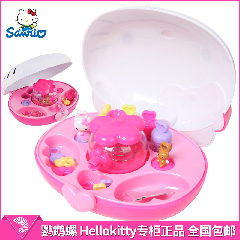 d5370672d844 Genuine hello kitty hello kitty toys fruits and vegetables honestly  honestly happy KT50068 burger honestly KT50069