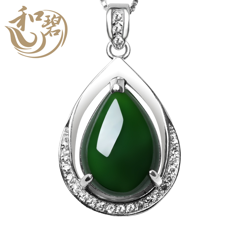Buy genuine natural jade jewelry and jade drops jade pendant buy genuine natural jade jewelry and jade drops jade pendant xinjiang spinach green jade and nephrite jade pendant necklace female in cheap price on aloadofball Choice Image