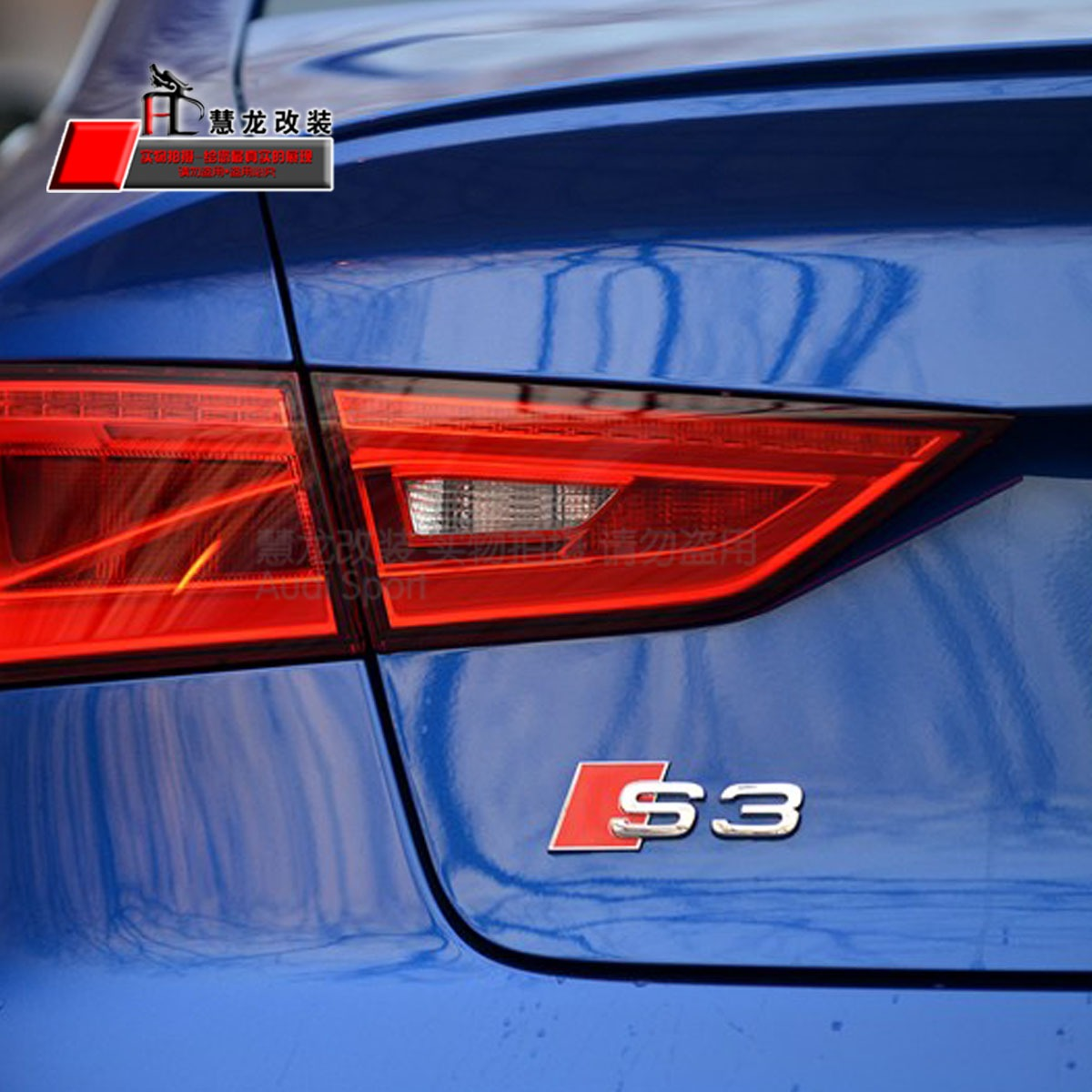 Buy German Original Audi S3 S3 Modified After The Standard A3 Audi S3 S3 New Car Standard Word Mark After The Standard Rear In Cheap Price On Alibaba Com