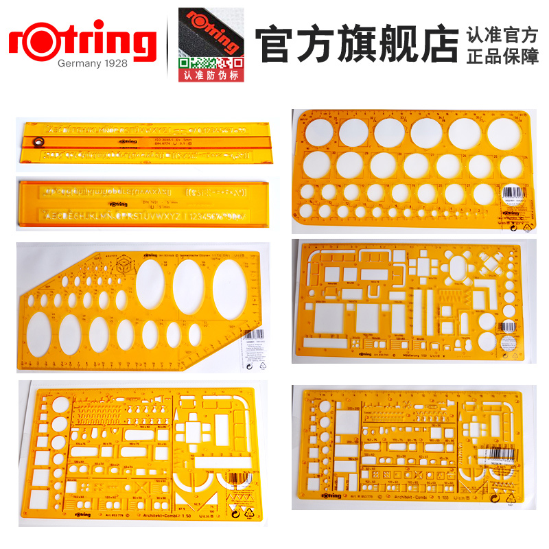 Germany Rotring Red Ring Design 1502 1100 Furniture Circular Arc Template Foot Building Templates