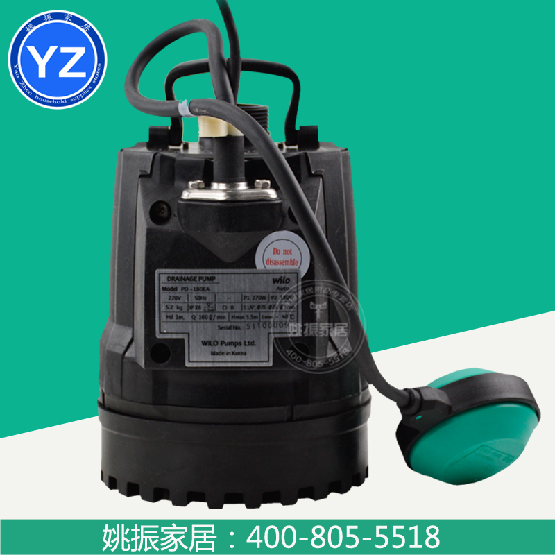 Buy Germany ville pump PD-180EA plastic submersible pump