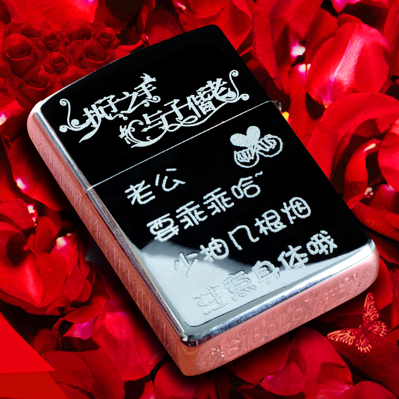 Boyfriend Husband Birthday Gift Ideas And Practical Novelty Gifts Commodity 5 Yuan 1 0 Small