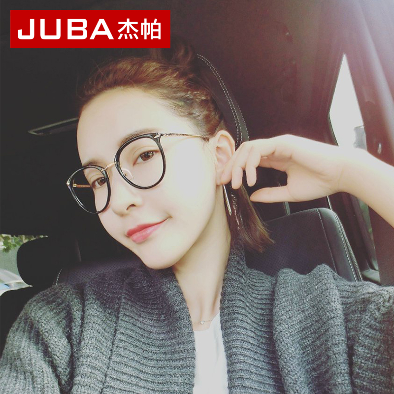 c470e4b1174b8 Glasses frame glasses frame female retro round glasses frame finished with  the korean version of the influx of big box round frame plain glass  spectacles ...