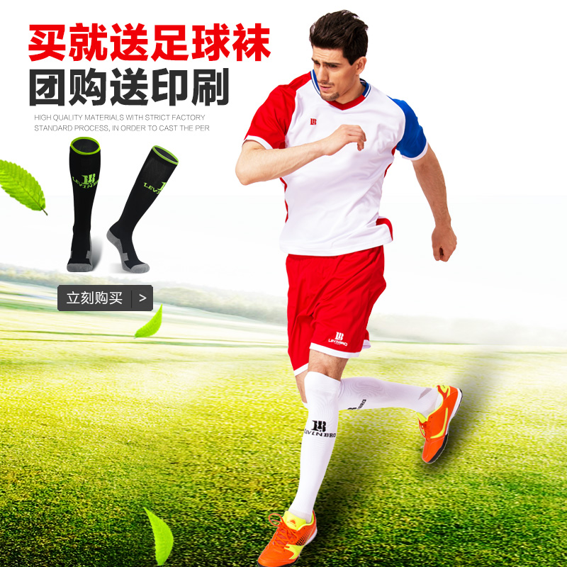 Green leopard suit race suits soccer jersey team soccer clothes custom men  short sleeve jersey football clothes s01607 190f41ad0