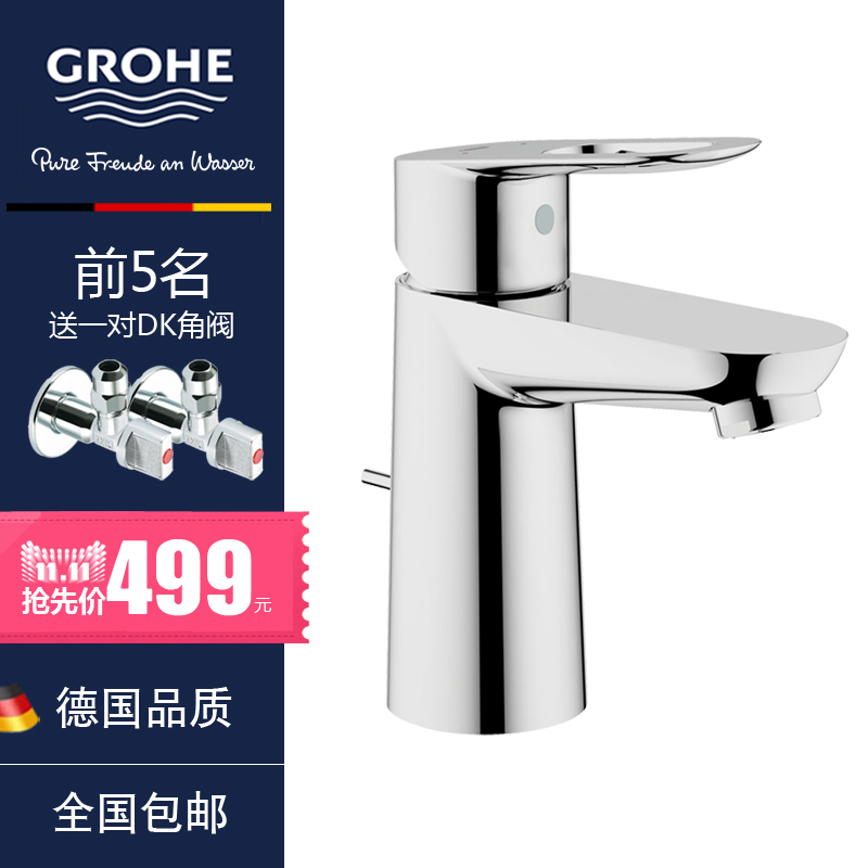 Buy Grohe/grohe bathroom basin vanity wash basin counter basin ...