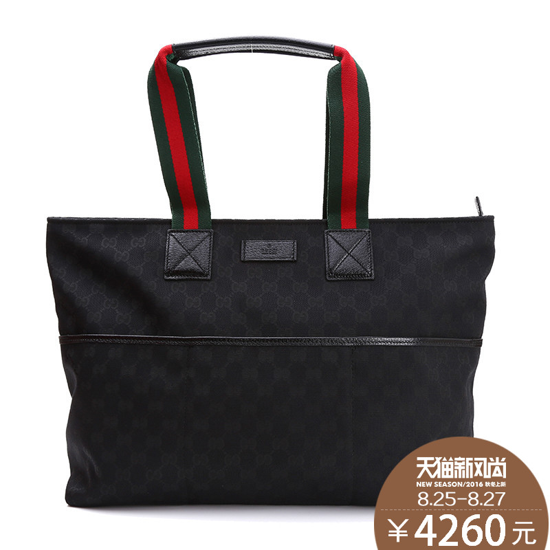 2fff98721c8 Buy Gucci gucci gucci gucci handbags neutral male ms. genuine male handbag  shoulder bag briefcase in Cheap Price on m.alibaba.com