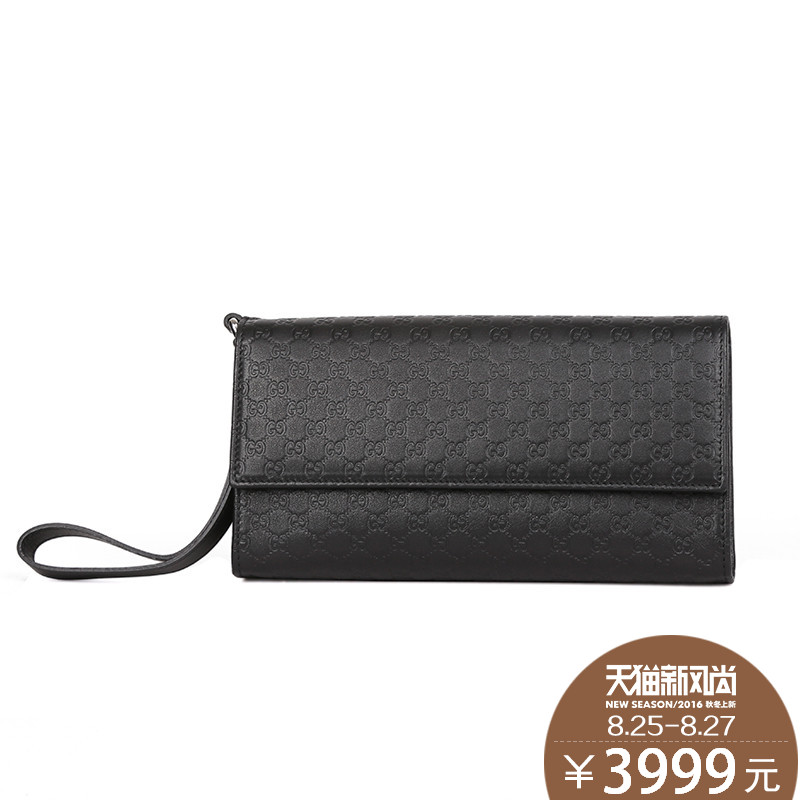 7107c4cc43e Buy Gucci gucci gucci gucci man bag genuine men clutch bag wrist bag  leather wallet long section of dark button in Cheap Price on Alibaba.com