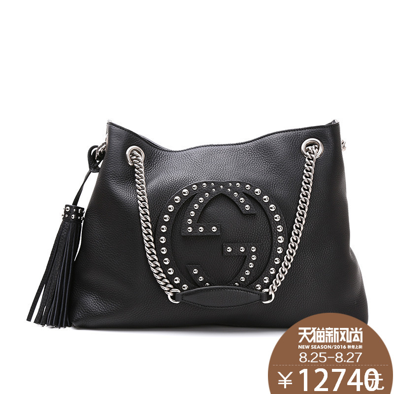 e95841ab7471 Buy Gucci/gucci/gucci/gucci ms. chain shoulder bag authentic handbags  leather double g beadings satchel in Cheap Price on m.alibaba.com