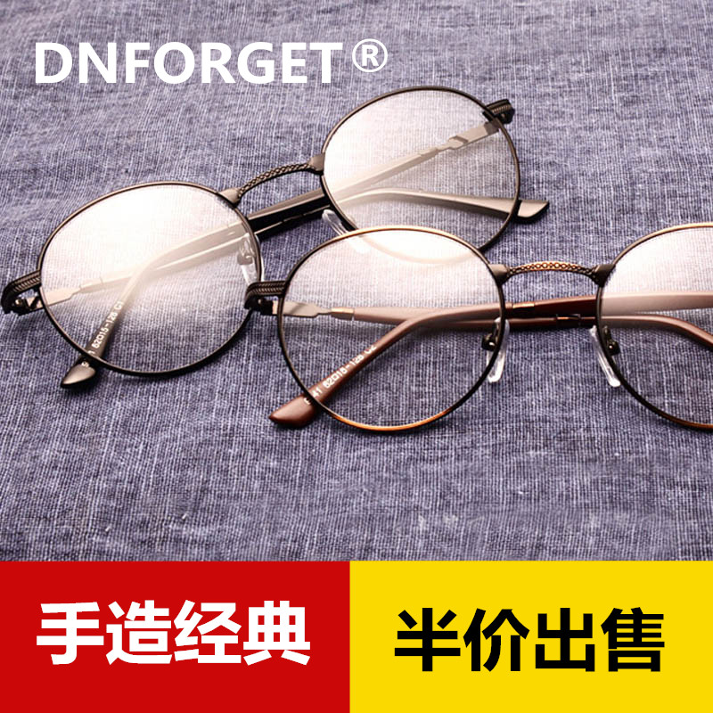 Buy Harajuku literary retro round glasses prince mirror round frame ...
