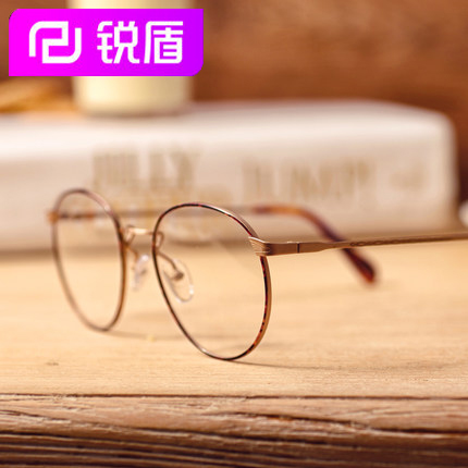 a8b2cdb198d Harajuku retro big round glasses frame glasses metal frame can be equipped  with myopia prince mirror round frame eye box tide men and women