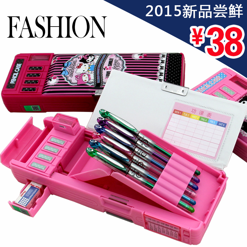 Buy Hello Kitty Pencil Case Multifunction Compass Stationery Plastic Box Female Students Kt Cat In Cheap Price On
