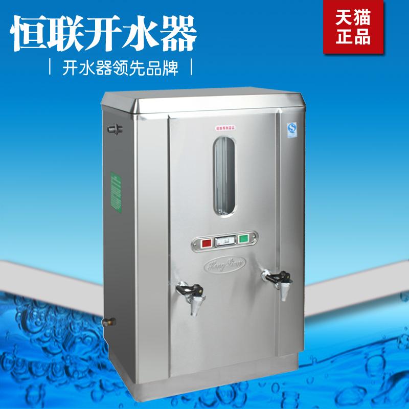 Buy Henglian KSQ-15 water boiler 15kw commercial electric water ...