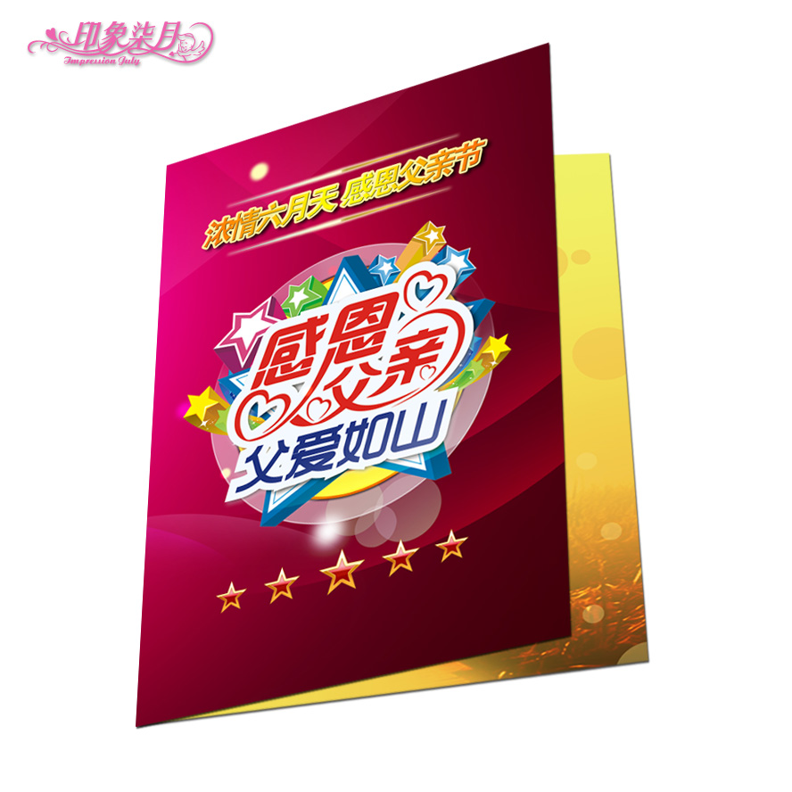 Buy Hk holiday greeting cards greeting cards creative business card ...