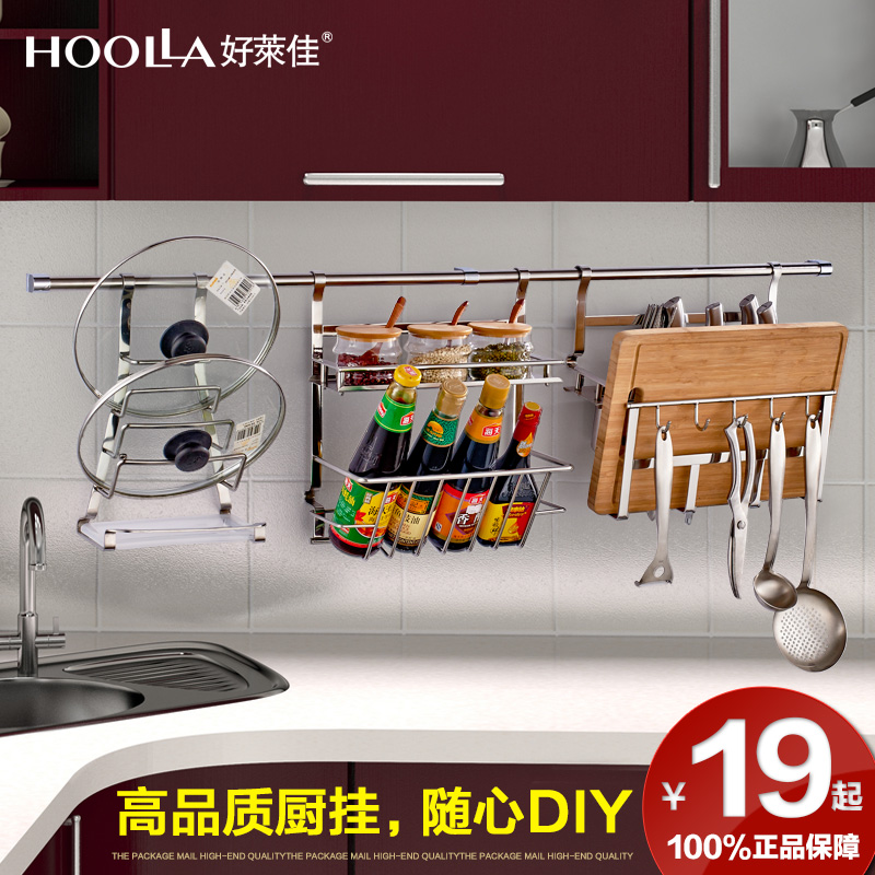 Hollywood good kitchen wall shelving racks kitchen storage rack stainless  steel kitchen accessories kitchen storage rack kitchen supplies