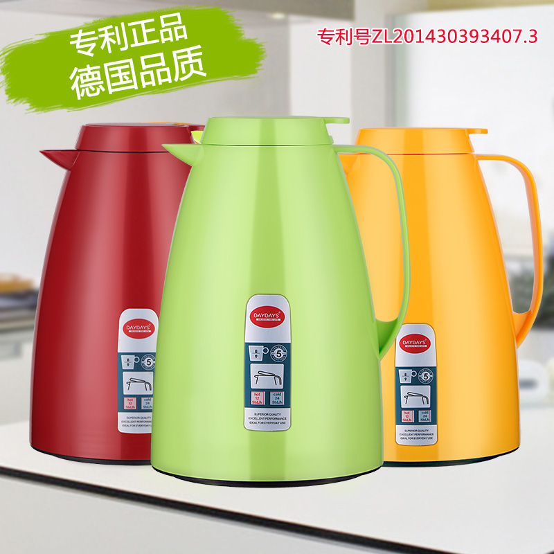 Buy Home insulation pot thermos glass liner thermos coffee pot large ...
