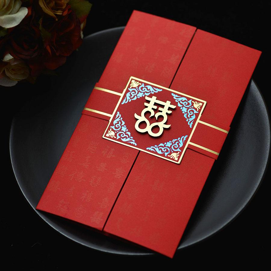 Buy Huan yan xi language chinese wind chinese creative wedding ...
