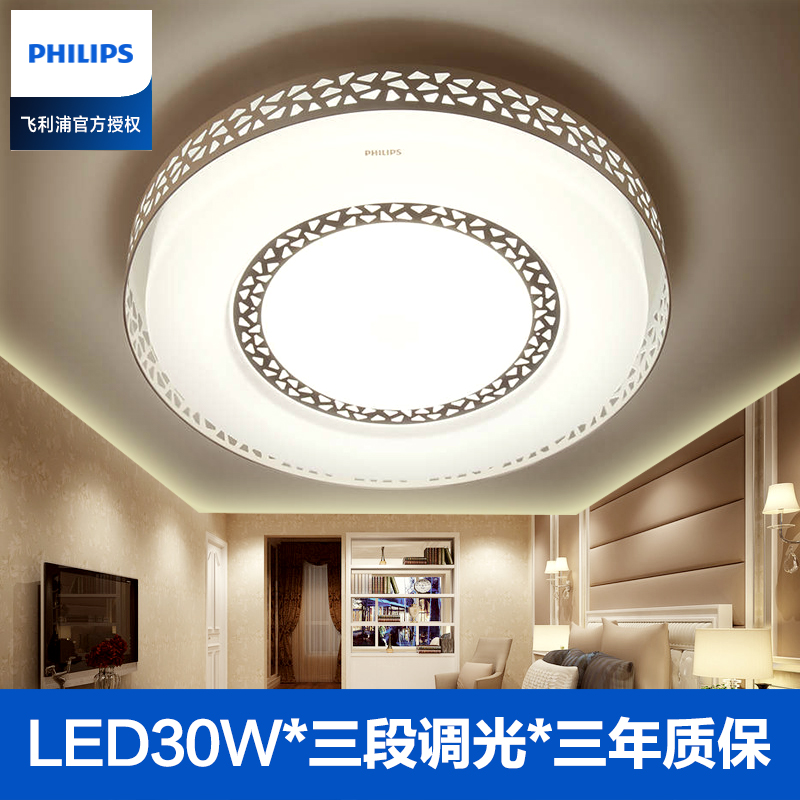Buy Hyun Ceremony Behind The Philips Led Ceiling Lights