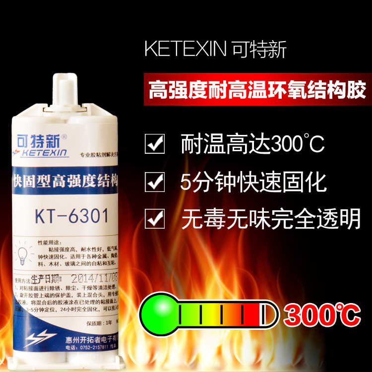 Buy Imports Of High Temperature Epoxy Glue Strong Glue Ab Glue