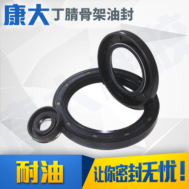Buy Imports of nitrile rubber seals tc oil seal lips rotation with