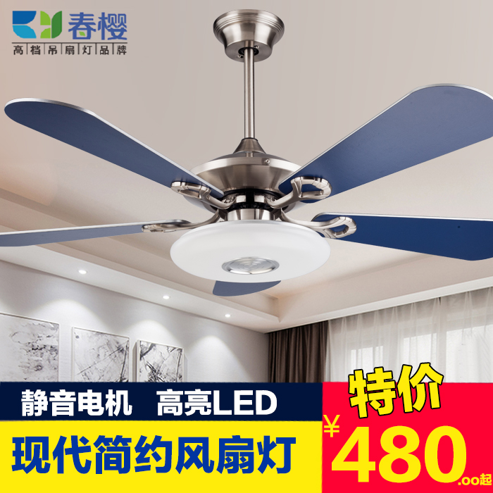 High Quality Ceiling Fan With Remote Control Special: Ceiling Fan Remote Dimmer