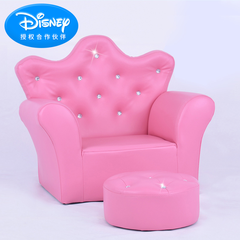 Buy Infants And Young Children Lazy Sofa Pull Exclusive Diamond