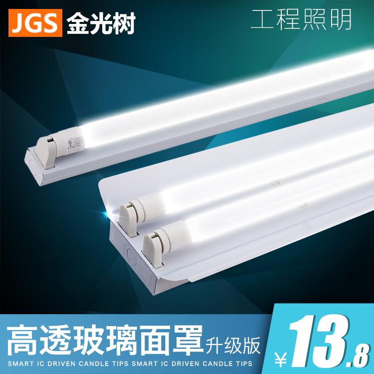 Buy Integrated led tube t8 led tube t8 fluorescent lamp holder ...