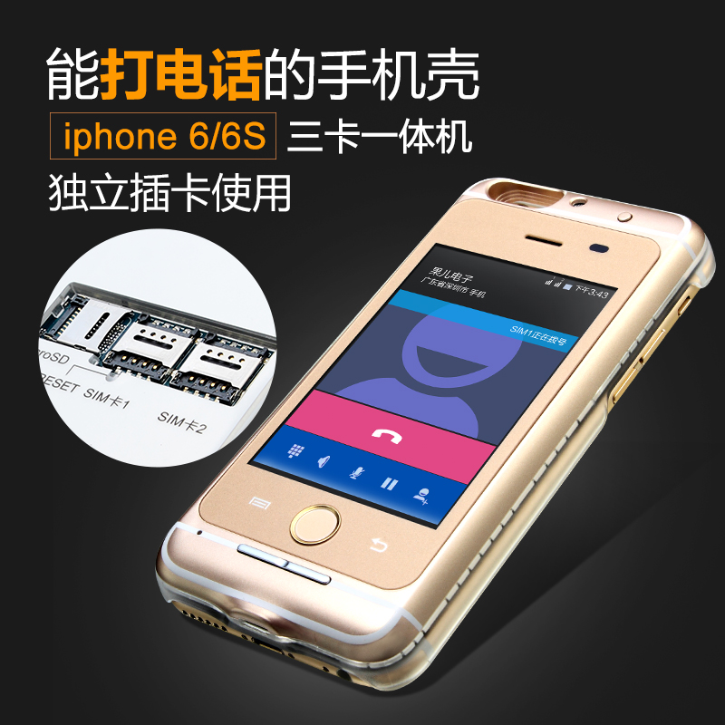 b3479fa89a4 Buy Iphone6 phone shell mobile phone shell apple s mobile phone shell with  a backup phone built-in android phone shell mobile phone spare machine in  Cheap ...