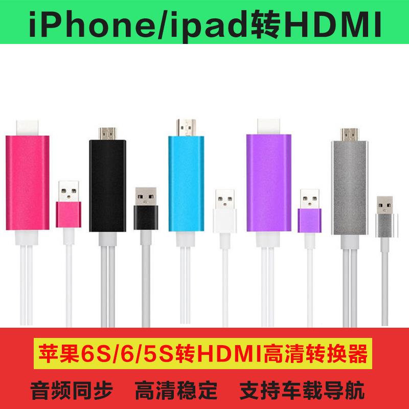Buy Ipad air hdmi decoder/apple tv/ps3/ps4/hdcp psvtv solution can