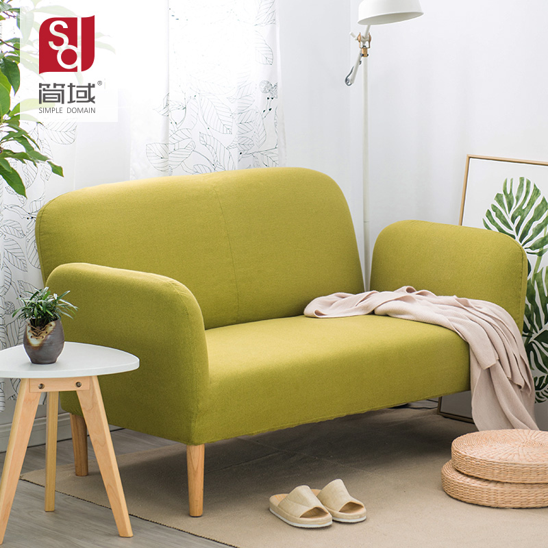 Peachy Buy Jane Domain Wood Lazy Small Apartment Sofa Fabric Sofa Caraccident5 Cool Chair Designs And Ideas Caraccident5Info