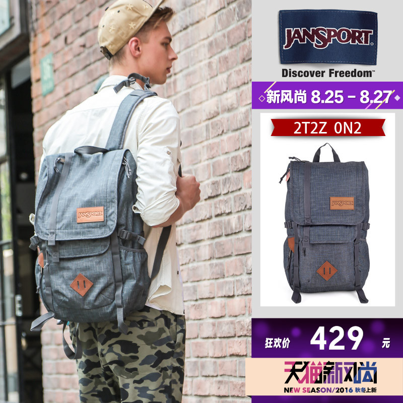choose latest popular design world-wide renown Buy Jansport jasper 2T2Z0N2 tomahawk outdoor travel ...