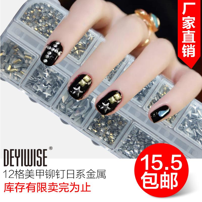 Buy Japanese nail stickers nail nail tools nail jewelry rivets ...