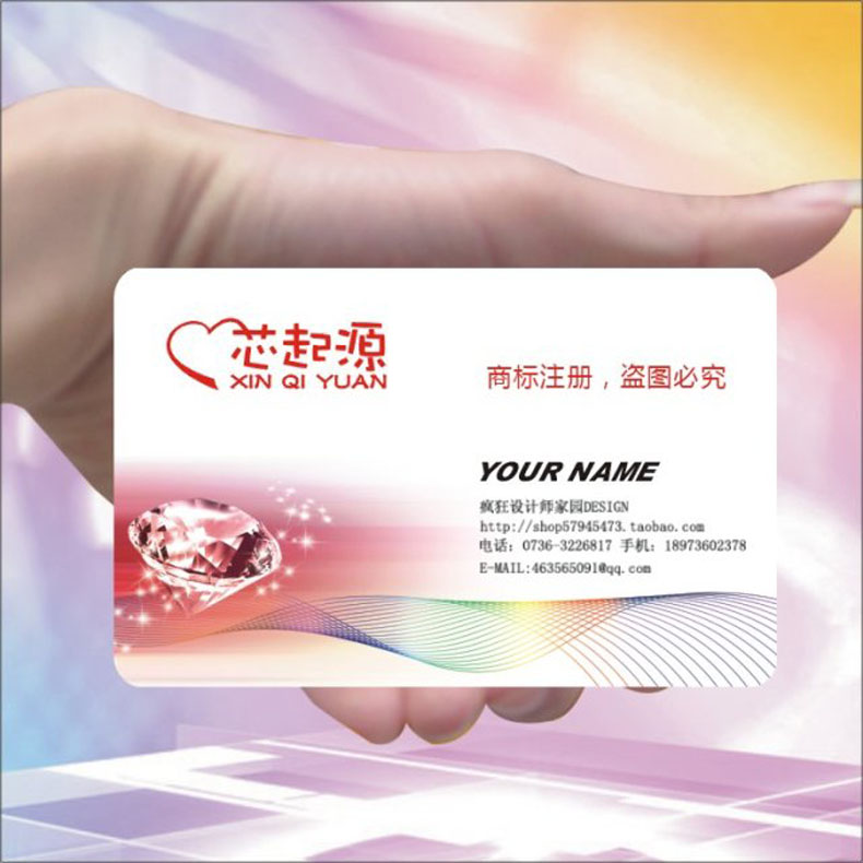 Buy jewelry transparent business cardbusiness card printing jewelry transparent business cardbusiness card printingbusiness card designbusiness card productionbusiness card 83a13 colourmoves