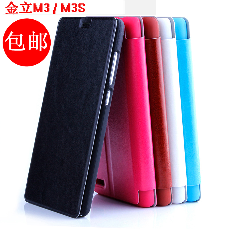 Buy Jia liang Gioneem3s m3 mobile phone sets of mobile phone
