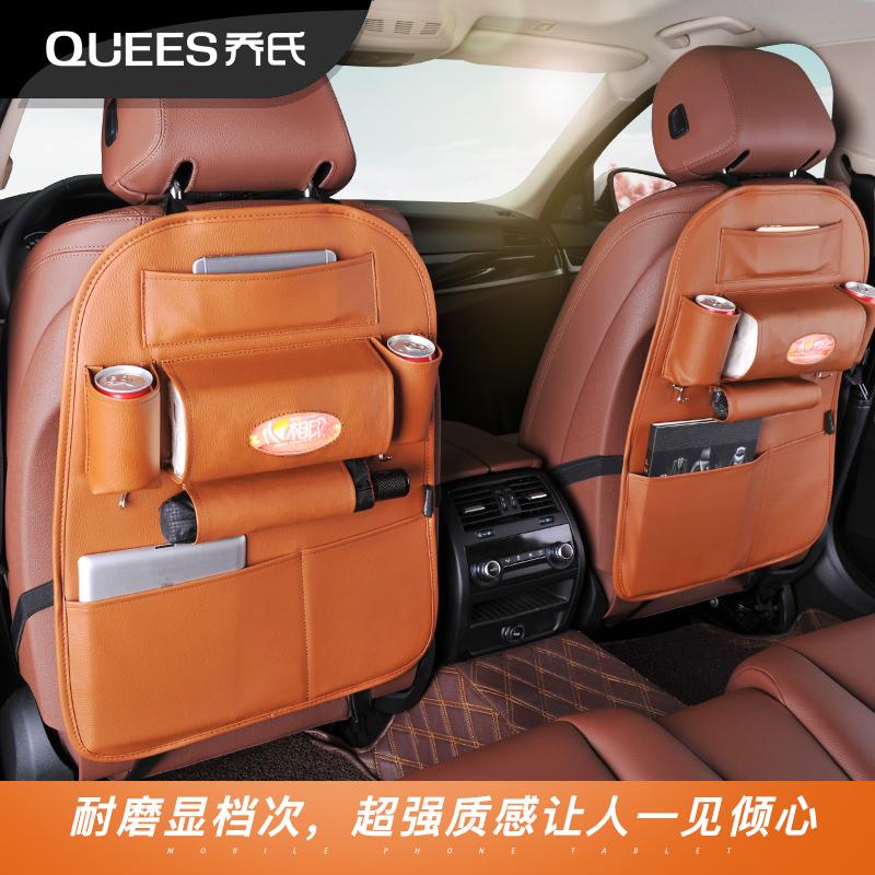 Car Storage Bag >> Buy Joe 39 S Car Storage Bag Zhiwu Dai Automotive Supplies