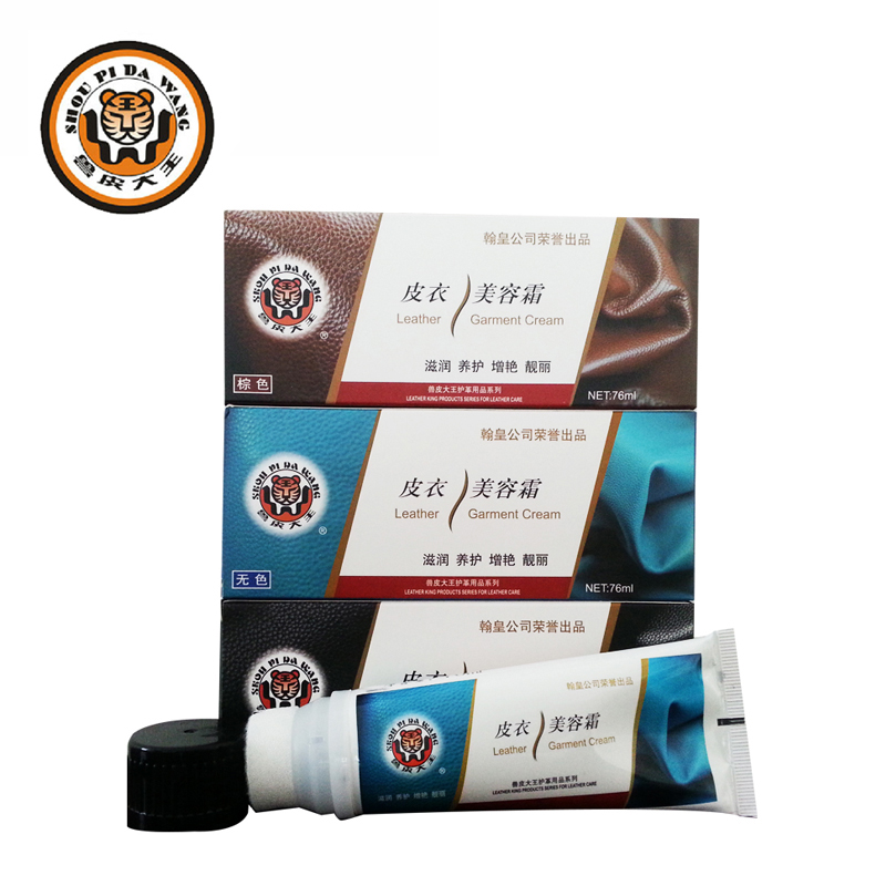 John Wong King Skins Leather Shoes Colorless Leather Shoe Polish Leather  Treatment Agent Black Leather Bag Cleaning Care And Maintenance Of  Essential Oils