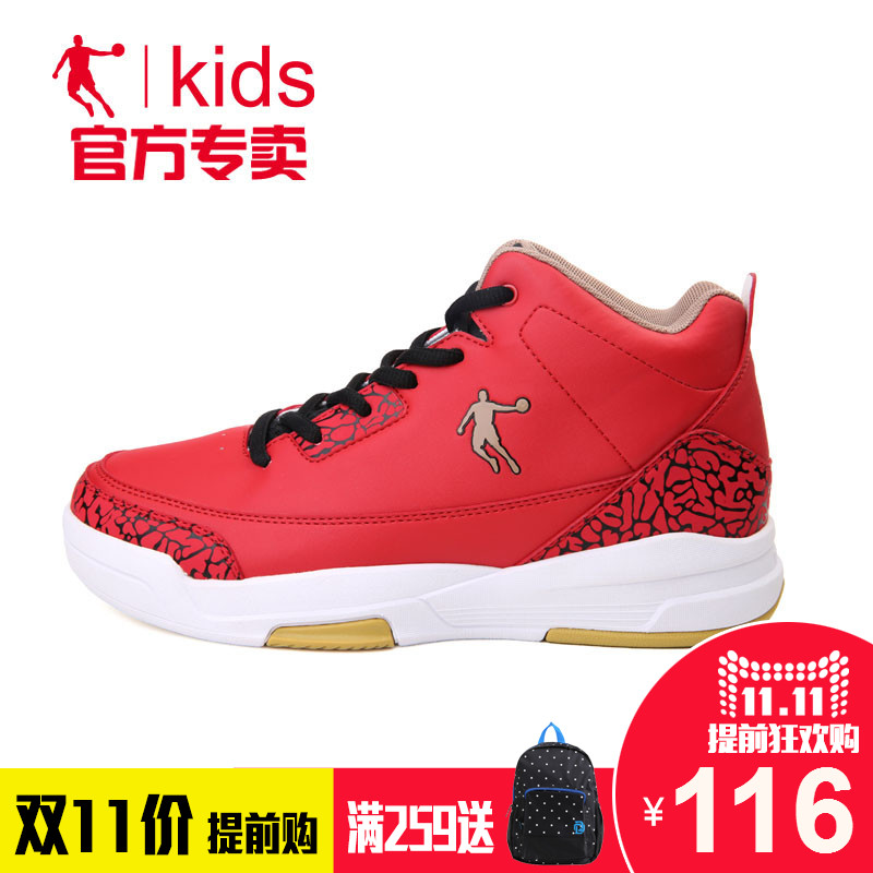 jordan shoes for cheap prices